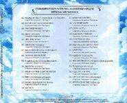 Cyberdimension Neptunia Soundtrack - Back - Front
