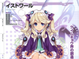 Histoire/Image Gallery