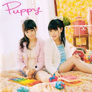 YuiKaori-Puppy Album Cover