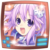 Hyperdimension Neptunia mk2 - Trophy - Nep-Nep's Back