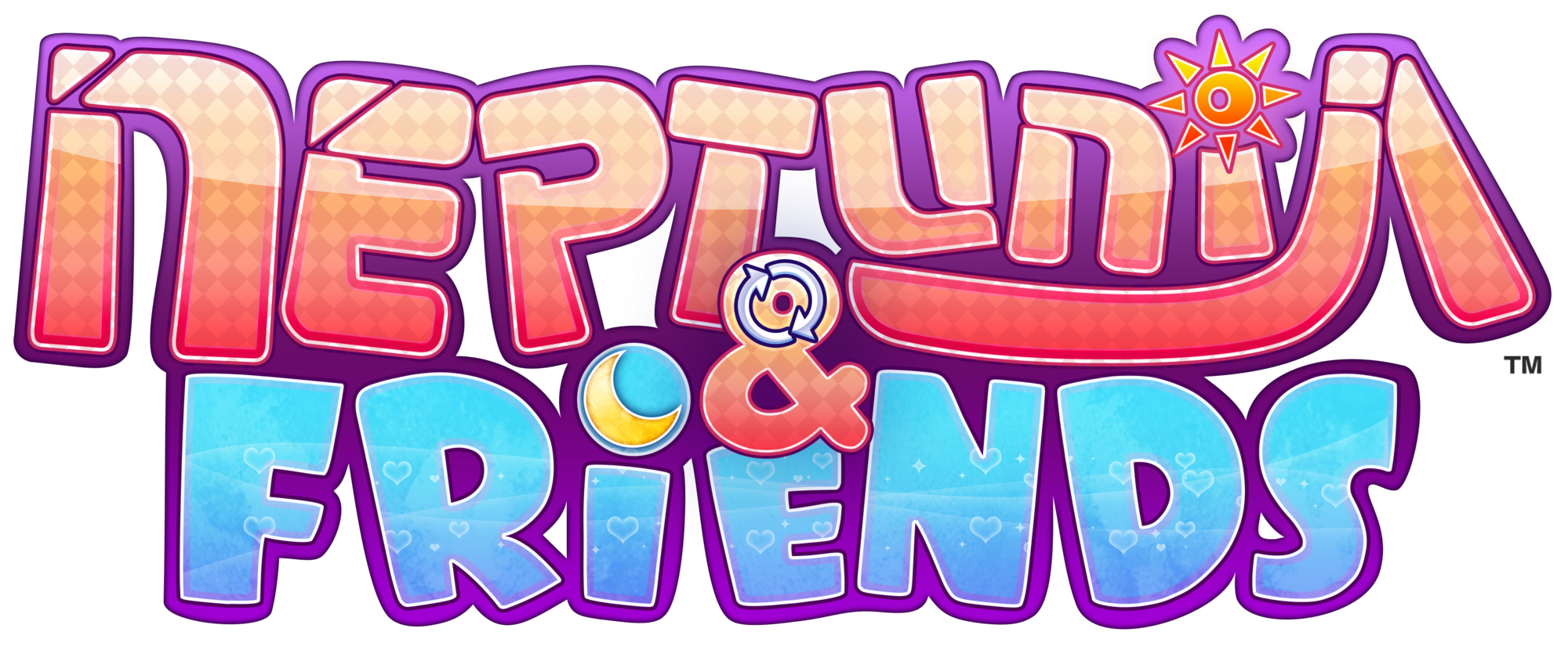 Neptunia & Friends | Hyperdimension Neptunia Wiki | FANDOM powered