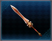 Crimdis Sword 4GO