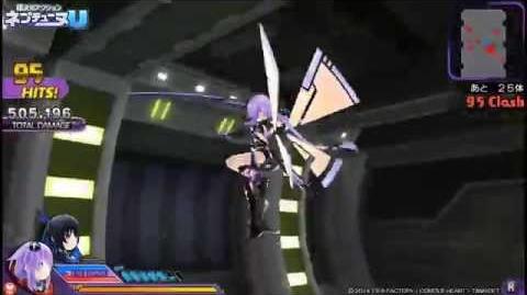 PS Vita「超次元アクション ネプテューヌU」 プレイムービー「ネプテューヌ編」