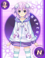 NC Neptune7.png