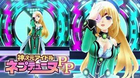 Kami Jigen Idol Neptune PP - 神次元アイドル ネプテューヌPP - Vert「ミラインフィニティ Mira Infinity」