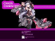 Chaos5 img