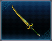 Treasure Susanoo 4GO