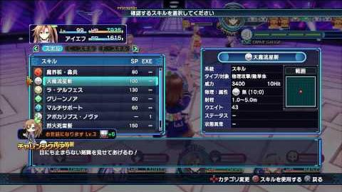 PS4 60 FPS Shin Jigen Game Neptune Victory 2 IF all Attack skills EXE moves