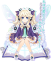 RB1 Histoire.png