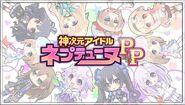 HDNPP-Splash Screen (JP)