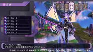 Purple Processor
