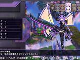 Processor Unit/Re;Birth1/Purple