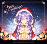 Purple Heart Happy Holidays 2019