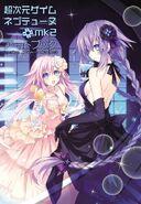 HDN+mk2 Artbook Cover