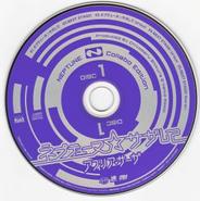 Neptune Sagashite Disc 1 Neptune Collaboration