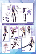 Purple Heart Art Book Mk2 2