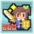 Superdimension Neptune VS Sega Hard Girls - Trophy - Ultimate Fighter