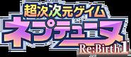 Neptunia Rebirth logo