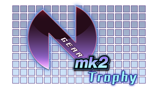 Hyperdimension Neptunia mk2 trophy logo