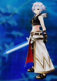 Ice Sword VII