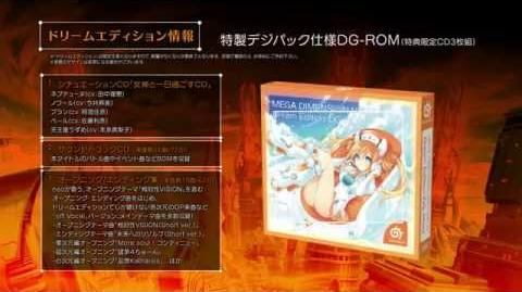 PS4「新次元ゲイム ネプテューヌVII」プロモーションムービー