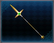 Light Cross Spear 4GO