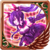 Cyberdimension Neptunia 4 Goddesses Online - This is the Special...