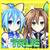 Superdimension Neptune VS Sega Hard Girls - Trophy - True End