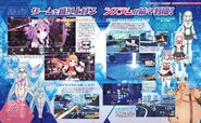VVVtune WeeklyFamitsu 5-28-20 2