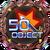 Megadimension Neptunia VII - Trophy - Scavanger Novice