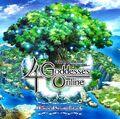 Cyberdimension Neptunia Soundtrack - Cover.jpg