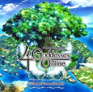 Cyberdimension Neptunia Soundtrack - Cover