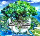 Cyberdimension Neptunia: 4 Goddesses Online Official Soundtrack
