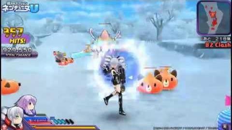 PS Vita「超次元アクション ネプテューヌU」 プレイムービー「ユニ編」