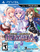 Hyperdimension Neptunia Re;Birth1