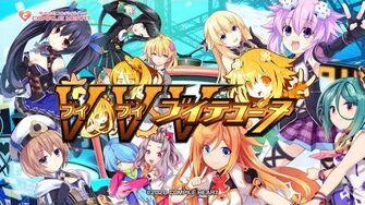 【公式サイト2 28公開!】PS4「ブイブイブイテューヌ」プロモーションビデオ第1弾