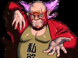 Zolgelicoff Tetsu