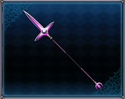 Dark Cross Spear 4GO