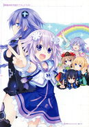 Nep and the rest