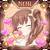 Noire Heartthrob Ai Masujima