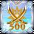 14 silver Battle Master