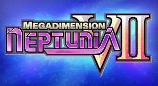 Megadimension Neptunia VII - Trophy - Icon