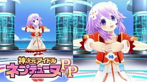Kami Jigen Idol Neptune PP - 神次元アイドル ネプテューヌPP - Neptune「HP∞ LOVE Power」