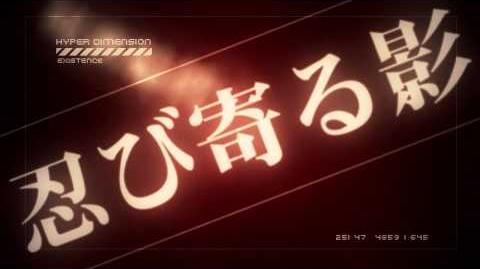 PS4「新次元ゲイム ネプテューヌVII」PV超次元編