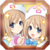 Rom and Ram team up
