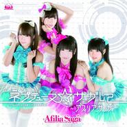 Neptune Sagashite Album Art Regular A