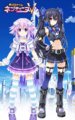 COMG! Telephone Card Nep-Nowa V.png
