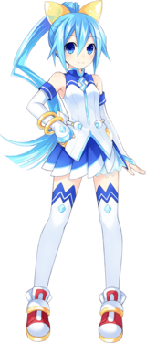 Hatsumi Sega