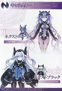 NepVII-Visual Book P12