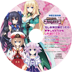 If A Goddess Was Your Wife CD